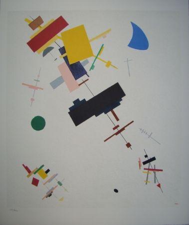 Lithograph Malevitch - Composition