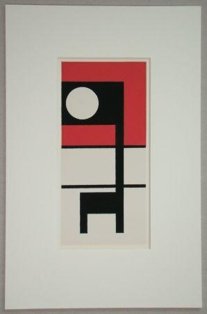 Screenprint Carlsund - Composition - L'Art Concret