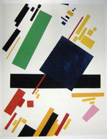 Lithograph Malevitch - Composition 1916