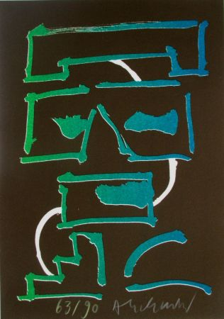 Lithograph Alechinsky - Composition 4/8