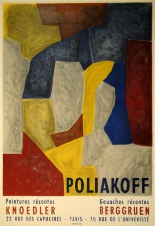 Lithograph Poliakoff - Composition carmin, jaune, grise et bleu.