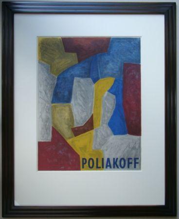 Lithograph Poliakoff - Composition carmin, jaune, grise et bleue