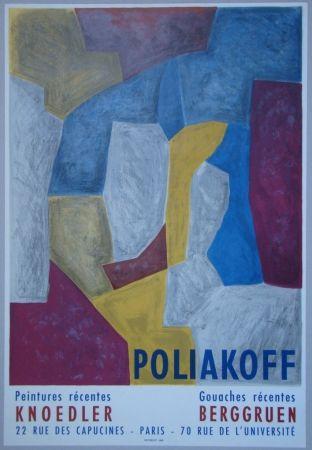 Poster Poliakoff - Composition carmin,jaune, grise et bleue