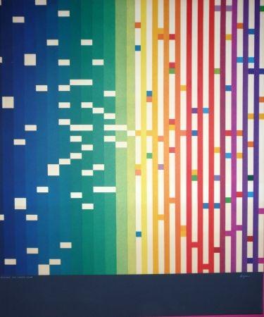Screenprint Agam - Composition cinétique