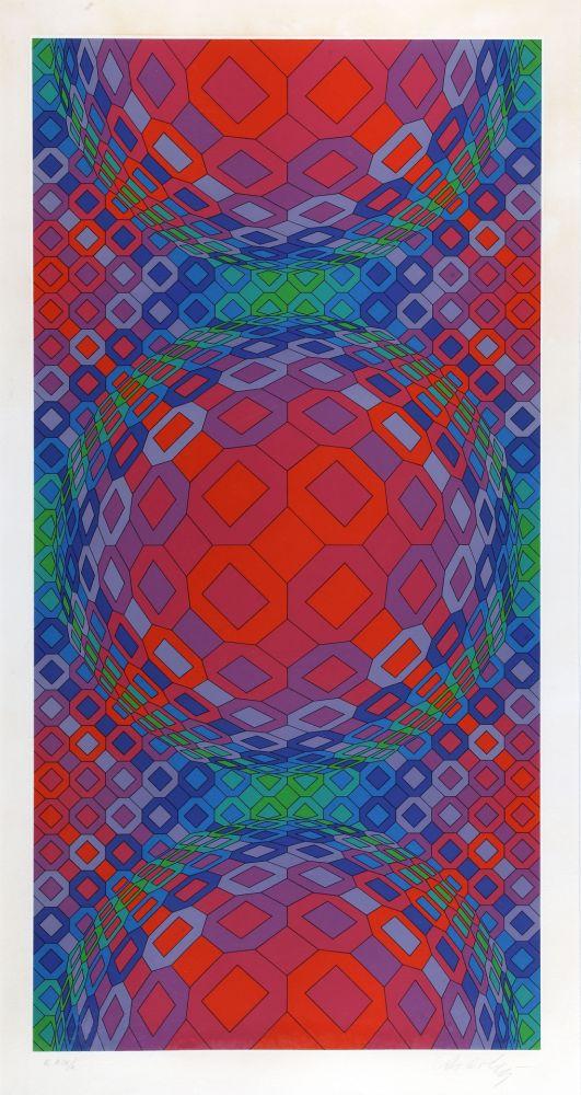 Screenprint Vasarely - Composition Cinétique 1