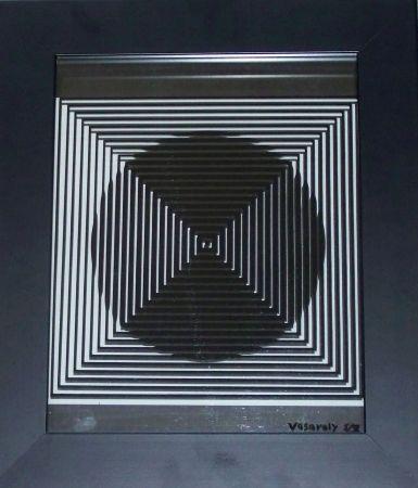 Multiple Vasarely - Composition cinetique