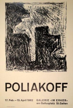 Lithograph Poliakoff - Composition en noir et blanche