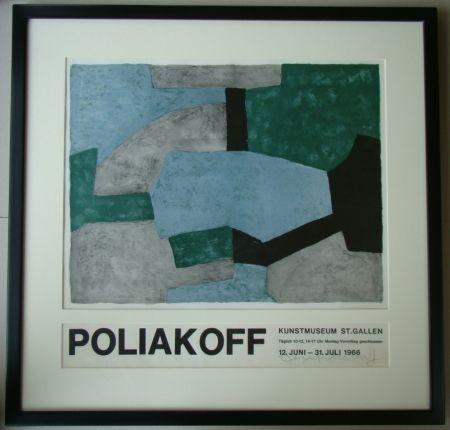 Lithograph Poliakoff - Composition grise, verte et bleue