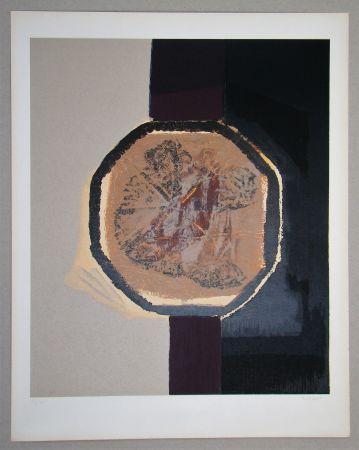 Screenprint Piaubert - Composition I. - 1964