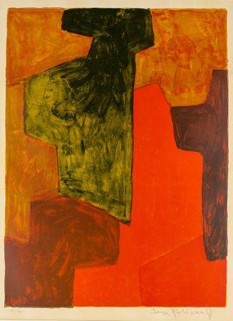 No Technical Poliakoff - Composition orange et verte