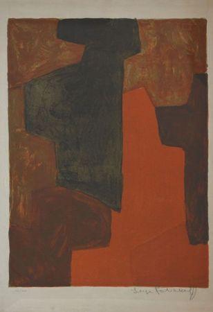 Lithograph Poliakoff - Composition Orange et verte n°43