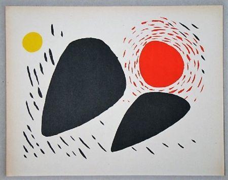Lithograph Calder - Composition pour XXe Siècle