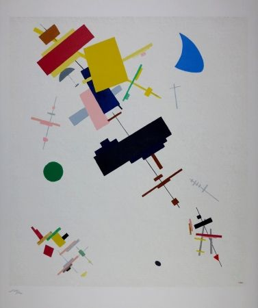 Lithograph Malevitch - COMPOSITION SUPREMATISTE - SUPREALISM COMPOSITION