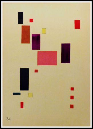 Lithograph Kandinsky - COMPOSITION V
