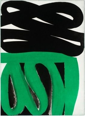 Etching And Aquatint Clement - Composition verte