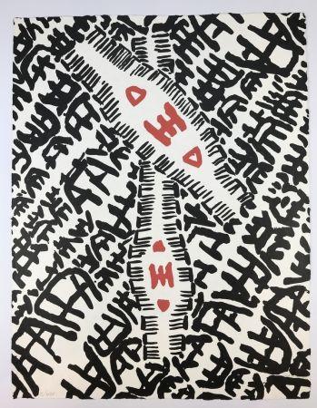 Lithograph Capogrossi - Composizione
