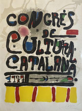 Lithograph Miró - Congres de Cultura Catalana