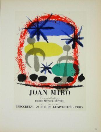 Lithograph Miró - Constellation Galerie Berggruen