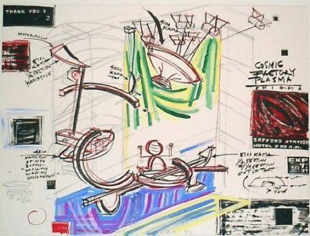 Screenprint Shire - Cosmic Factory Plasma Enigma
