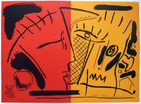 Lithograph Kuroda - Cosmovisage I
