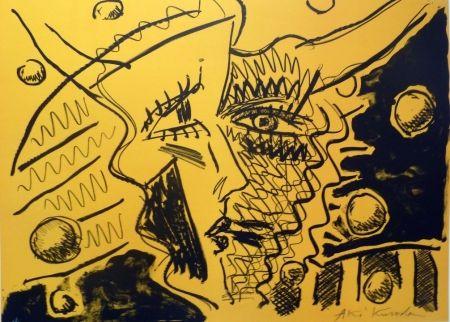 Lithograph Kuroda - Cosmovisage II