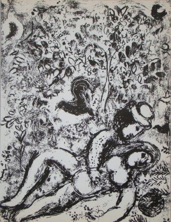 Lithograph Chagall - Couple d'amour en face de l'arbre