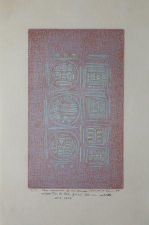 Woodcut Rhee - Courte Prière Pour Un Bourgeon