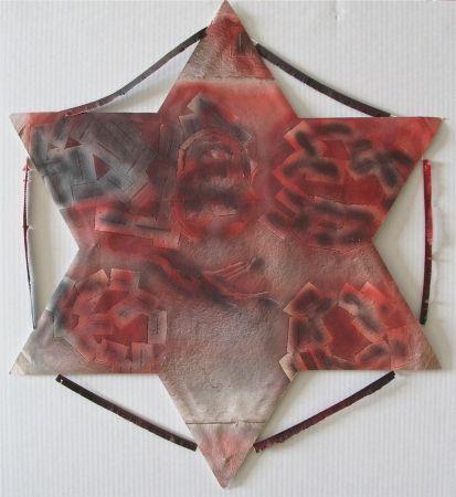 Screenprint Toledo - Crab star kite I