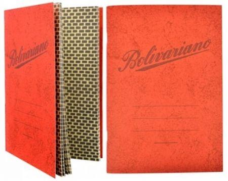 Multiple Lopez  - Cuaderno Bolivariano