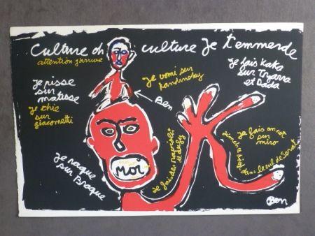 Screenprint Vautier - Culture oh culture...