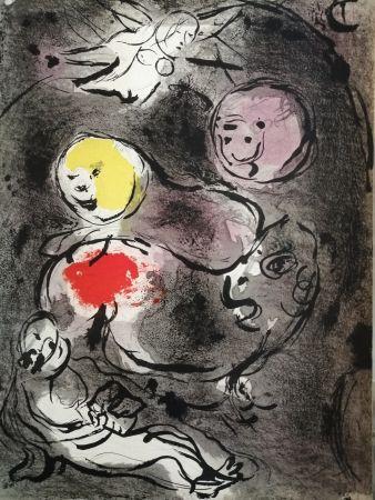 Lithograph Chagall - Daniel avec les lions