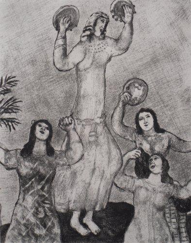 Engraving Chagall - Danse de Marie, Soeur de Moise