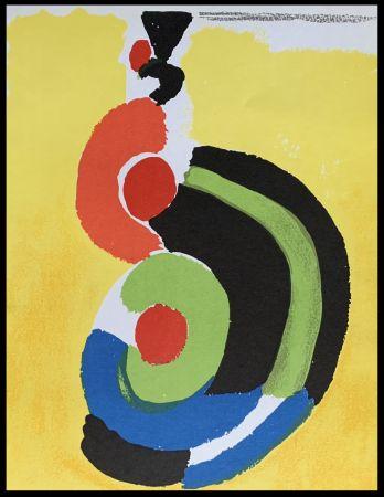 Lithograph Delaunay - Danseuse espagnole