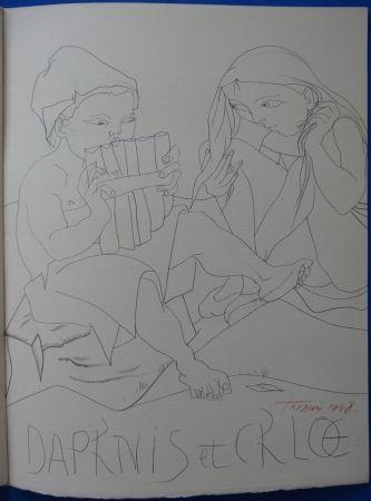 No Technical Trémois - Daphnis et Chloé