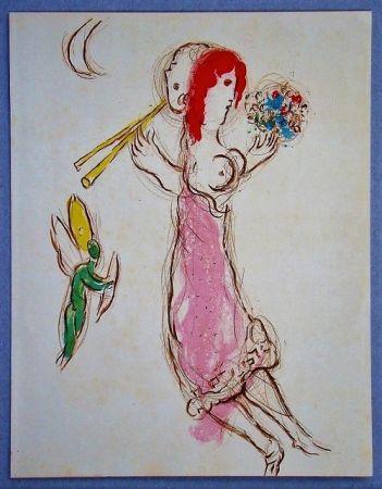 Lithograph Chagall - Daphnis et Chloé