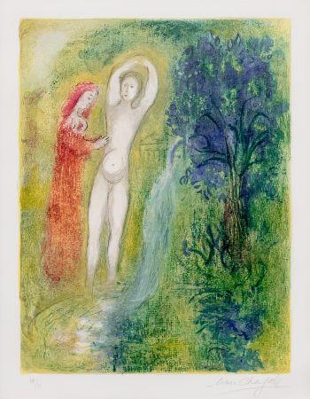 Lithograph Chagall - Daphnis et Chloe au Bord de la Fontaine, from Daphnis et Chloe
