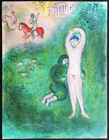 Lithograph Chagall - DAPHNIS ET GNATHON (de la Suite Daphnis & Chloé - 1961)