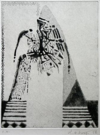 Aquatint Kouliev - Das Brautpaar