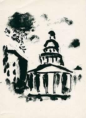 Lithograph Chagall - Das Panthéon