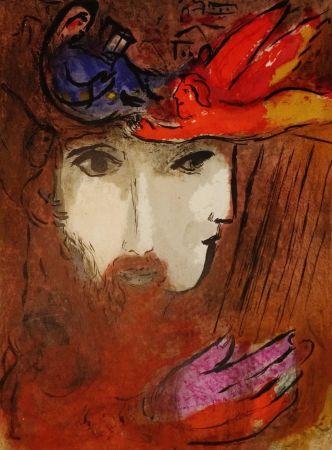 Lithograph Chagall - David And Bathsheba