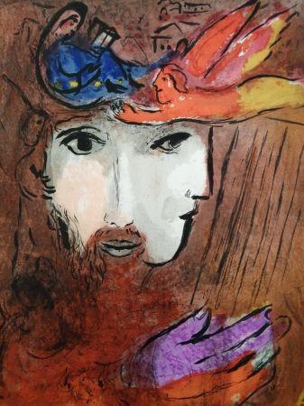 Lithograph Chagall - David et Bethsabée