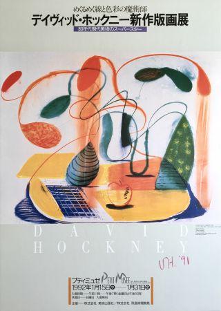 Lithograph Hockney - David Hockney 'Table Flowable' 1992 Hand Signed Original Pop Art Poster