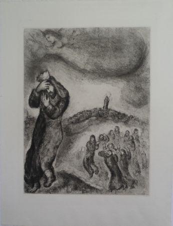 Etching Chagall - David montant la colline des oliviers