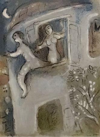 Lithograph Chagall - David Sauvé Par Michaël