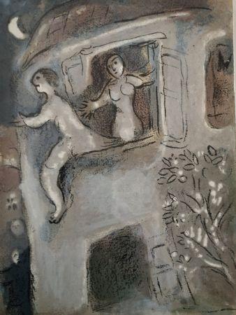 Lithograph Chagall - David sauvé par Mikal