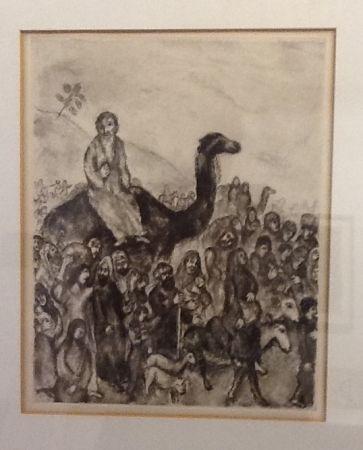 Engraving Chagall - Depart de Jacob pour l'Egypte