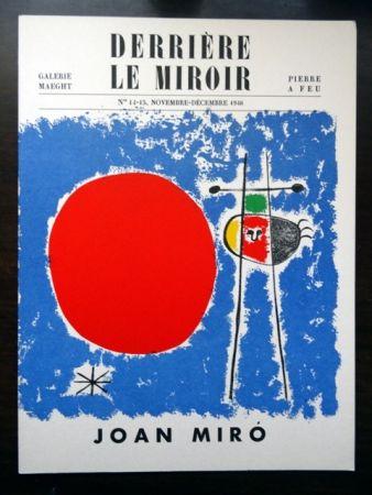 Illustrated Book Miró - DERRIÈRE LE MIROIR N°14 - 15