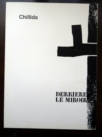Illustrated Book Chillida - DERRIÈRE LE MIROIR N°183