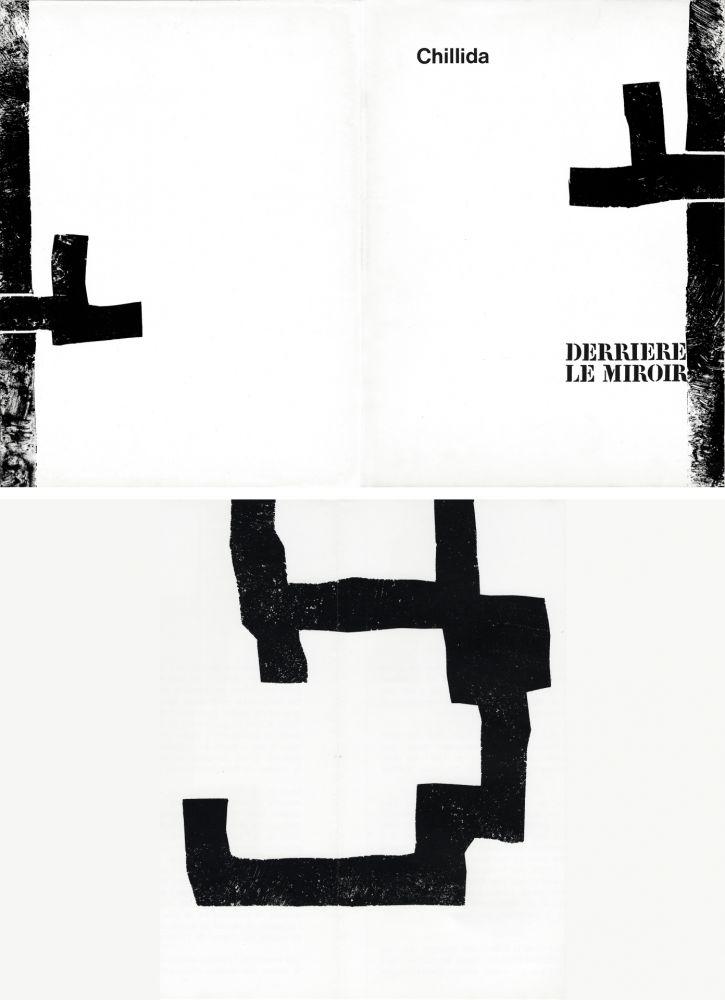 Illustrated Book Chillida - DERRIÈRE LE MIROIR N°183. CHILLIDA. Février 1970.