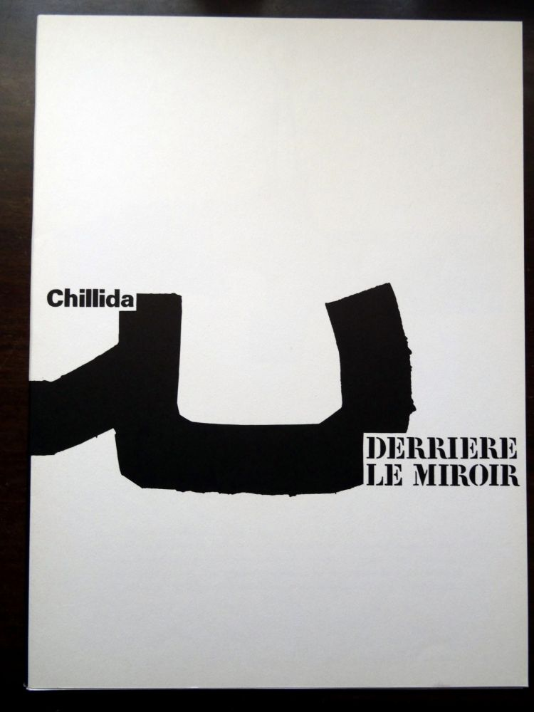 Illustrated Book Chillida - DERRIÈRE LE MIROIR N°204
